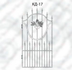 kalitki-harkov_18