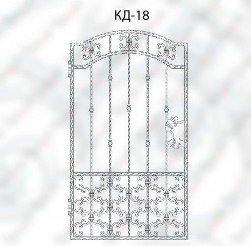 kalitki-harkov_19