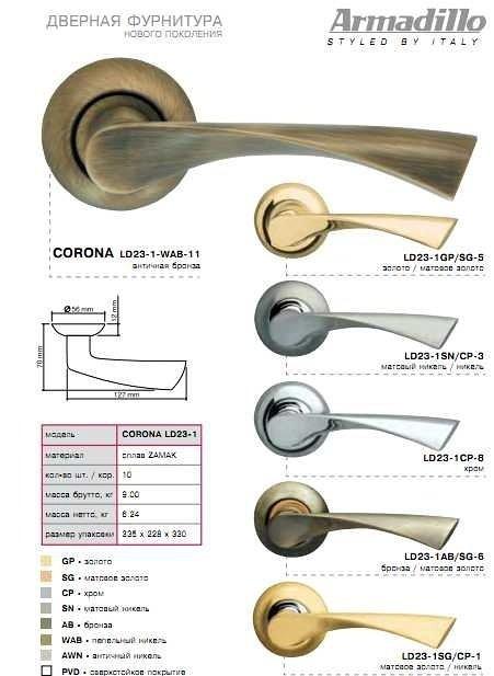 03_A4_Corona