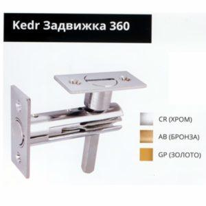 Kedr_360
