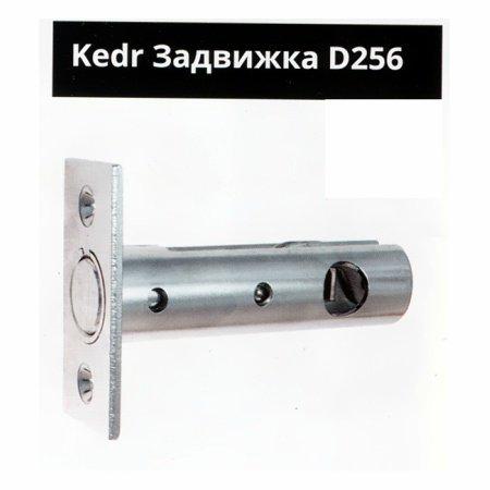 Kedr_D256