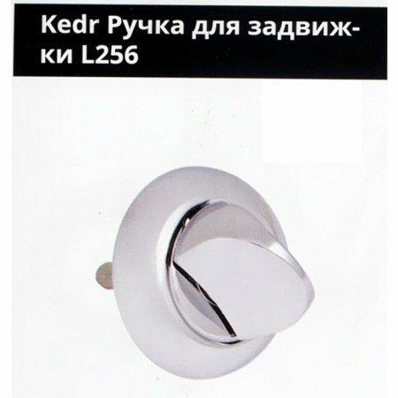 Kedr_L256