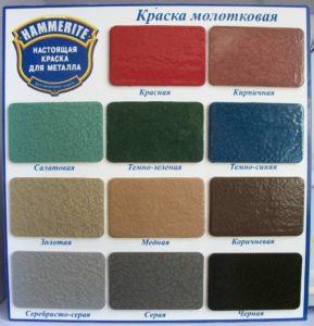 molotkovaja-pokraska_1