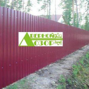 1 Забор профнастил красный