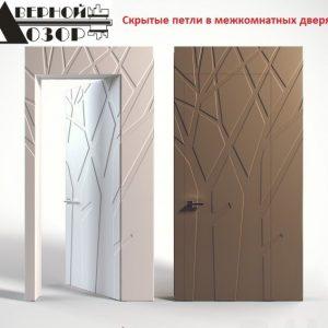29 Межкомнатные двери + скрытый монтаж