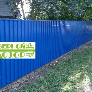 2 Забор профнастил синий
