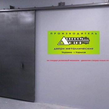 53 Входная дверь на производство + нестандарт + на раздвижная
