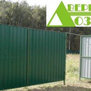 5 Забор из профнастила с воротами