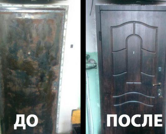 9. Реставрация: замена МДФ накладки, фурнитуры, замков