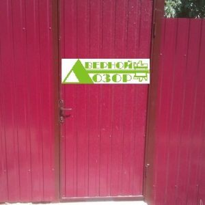 9 Забор из профнастила с дверями