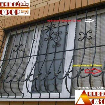 reshetki-na-okna-dvernoy-dozor-6